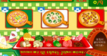Pizza Restaurant spel