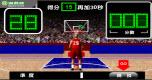 Basketbal speler spel