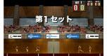 Zaal volleybal